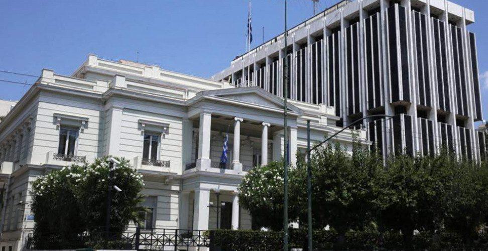 Διάβημα διαμαρτυρίας στην Άγκυρα για την απέλαση του προέδρου της Παμποντιακής Ομοσπονδίας